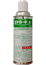エヤローチA 商品画像[害虫駆除、ゴキブリ、クロゴキブリ、チャバネゴキブリ、幼虫、卵、種類、対策、撃退、駆除方法、スプレー]