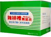 雑排槽無臭元  商品画像 [防臭、消臭、トイレ、浄化槽、汲み取り、悪臭]