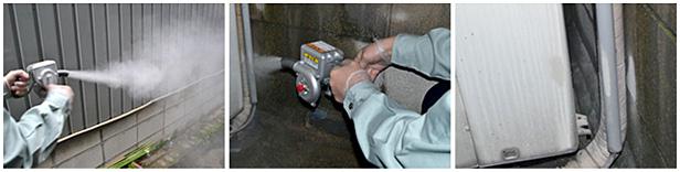 手動散粉機 使用方法2 [散粉器、散布器、粉剤(粉末)、農薬、殺虫剤、消臭剤、ミゼットダスター]
