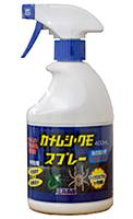 カメムシ・クモスプレー 400ml [カメムシ駆除・クモ用持続性殺虫剤] 商品画像 [カメムシ、蜘蛛(くも・クモ)、不快害虫、害虫駆除、対策、退治、撃退、忌避(虫よけ)、即効性、持続性]