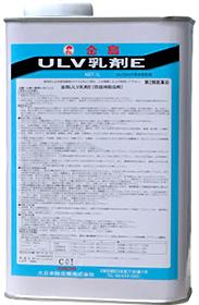 ULV乳剤 E   商品画像 [害虫駆除、医薬品、金鳥、ゴキブリ、イエダニ、ノミ、ハエ成虫、蚊成虫]